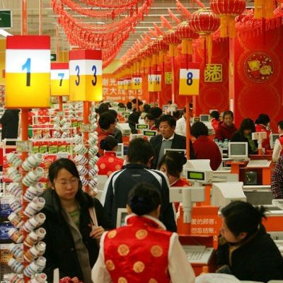 Program Sarbatori supermarketuri si hipermarketuri: Carrefour, Metro, Cora, Selgros, Auchan, Real, Billa, Mega Image, Kaufland